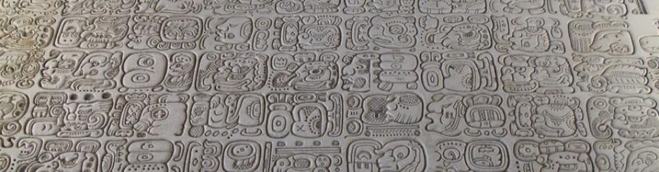 Путешествие по Мексике. Дни 63, 64 (30, 31 января). Palenque.