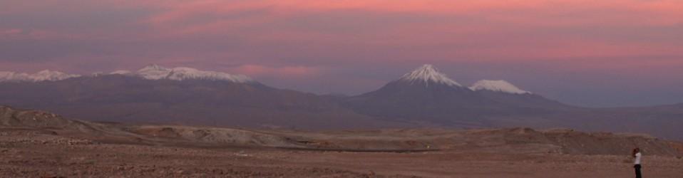 Путешествие по Чили. Дни 1, 2 (19, 20 февраля). San Pedro de Atacama.