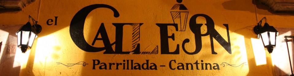 Путешествие по Мексике. Дни 32 ~ 35 (30 декабря ~ 2 января). Guadalajara, Новый год. Zacatecas.